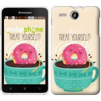 Чехол для Lenovo A529 Treat Yourself 2687u-200