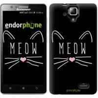 Чехол для Lenovo A536 Kitty 3677m-149