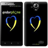 Чехол для Lenovo A536 Жёлто-голубое сердце 885m-149