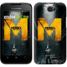 Чехол для Lenovo A66 Metro. Last light 631u-290