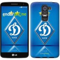 Чехол для LG G2 mini D618 Динамо-Киев 309u-304