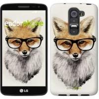 Чехол для LG G2 mini D618 Лис в очках 2707u-304