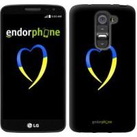 Чехол для LG G2 mini D618 Жёлто-голубое сердце 885u-304