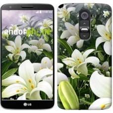 Чехол для LG G2 Белые лилии 2686u-37