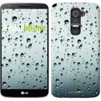 Чехол для LG G2 Стекло в каплях 848u-37