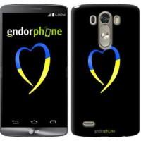 Чехол для LG G3 D855 Жёлто-голубое сердце 885c-47