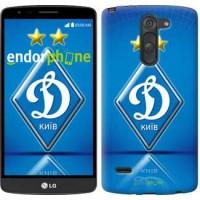 Чехол для LG G3 Stylus D690 Динамо-Киев 309m-89