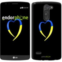 Чехол для LG G3 Stylus D690 Жёлто-голубое сердце 885m-89