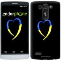 Чехол для LG G3s D724 Жёлто-голубое сердце 885m-93