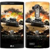 Чехол для LG G4 H815 World of tanks v1 834u-118