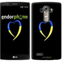 Чехол для LG G4 H815 Жёлто-голубое сердце 885u-118