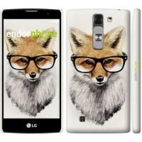 Чехол для LG G4c H522y Лис в очках 2707m-389