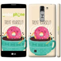 Чехол для LG G4c H522y Treat Yourself 2687m-389