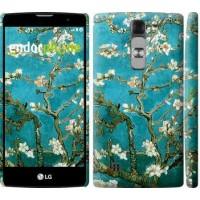 Чехол для LG G4c H522y Винсент Ван Гог. Сакура 841m-389