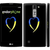 Чехол для LG G4c H522y Жёлто-голубое сердце 885m-389