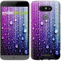 Чехол для LG G5 H860 Капли воды 3351m-348