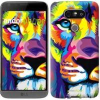 Чехол для LG G5 H860 Разноцветный лев 2713m-348
