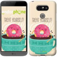 Чехол для LG G5 H860 Treat Yourself 2687m-348