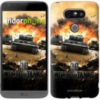 Чехол для LG G5 H860 World of tanks v1 834m-348