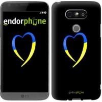Чехол для LG G5 H860 Жёлто-голубое сердце 885m-348