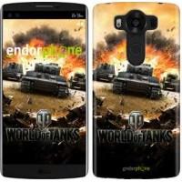 Чехол для LG V10 H962 World of tanks v1 834u-370