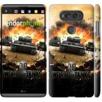 Чехол для LG V20 World of tanks v1 834m-787