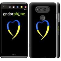 Чехол для LG V20 Жёлто-голубое сердце 885m-787