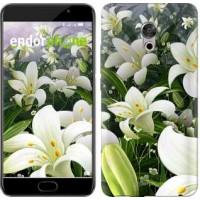 Чехол для Meizu Pro 6 Plus Белые лилии 2686u-678