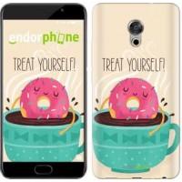 Чехол для Meizu Pro 6 Plus Treat Yourself 2687u-678