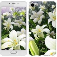 Чехол для Meizu U10 Белые лилии 2686u-415