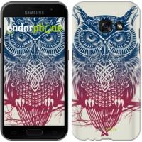 Чехол для Samsung Galaxy A3 (2017) Сова 2 2726m-443