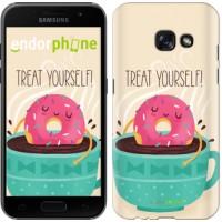 Чехол для Samsung Galaxy A3 (2017) Treat Yourself 2687m-443