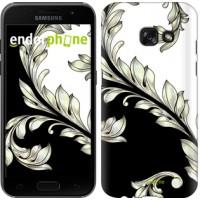 Чехол для Samsung Galaxy A3 (2017) White and black 1 2805m-443