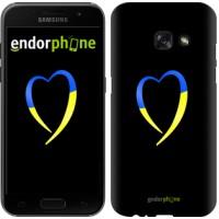 Чехол для Samsung Galaxy A3 (2017) Жёлто-голубое сердце 885m-443
