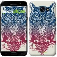 Чехол для Samsung Galaxy A5 (2017) Сова 2 2726c-444