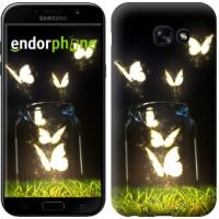 Чехол для Samsung Galaxy A5 (2017) Светящиеся бабочки 2983c-444