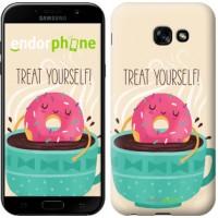 Чехол для Samsung Galaxy A5 (2017) Treat Yourself 2687c-444
