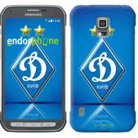 Чехол для Samsung Galaxy S5 Active G870 Динамо-Киев 309u-364