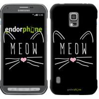 Чехол для Samsung Galaxy S5 Active G870 Kitty 3677u-364