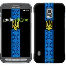 Чехол для Samsung Galaxy S5 Active G870 Тризуб в вышиванке 1158u-364