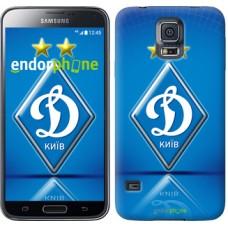 Чехол для Samsung Galaxy S5 Duos SM G900FD Динамо-Киев 309c-62