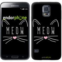Чехол для Samsung Galaxy S5 Duos SM G900FD Kitty 3677c-62