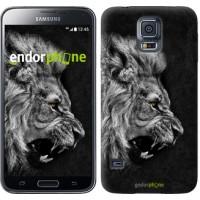 Чехол для Samsung Galaxy S5 Duos SM G900FD Лев 1080c-62