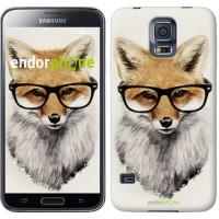 Чехол для Samsung Galaxy S5 Duos SM G900FD Лис в очках 2707c-62