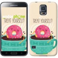 Чехол для Samsung Galaxy S5 Duos SM G900FD Treat Yourself 2687c-62