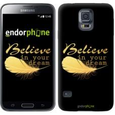 Чехол для Samsung Galaxy S5 Duos SM G900FD Верь в свою мечту 3748c-62