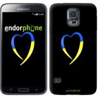 Чехол для Samsung Galaxy S5 Duos SM G900FD Жёлто-голубое сердце 885c-62