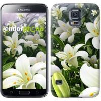 Чехол для Samsung Galaxy S5 G900H Белые лилии 2686c-24