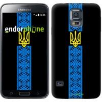 Чехол для Samsung Galaxy S5 G900H Тризуб в вышиванке 1158c-24