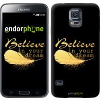 Чехол для Samsung Galaxy S5 G900H Верь в свою мечту 3748c-24
